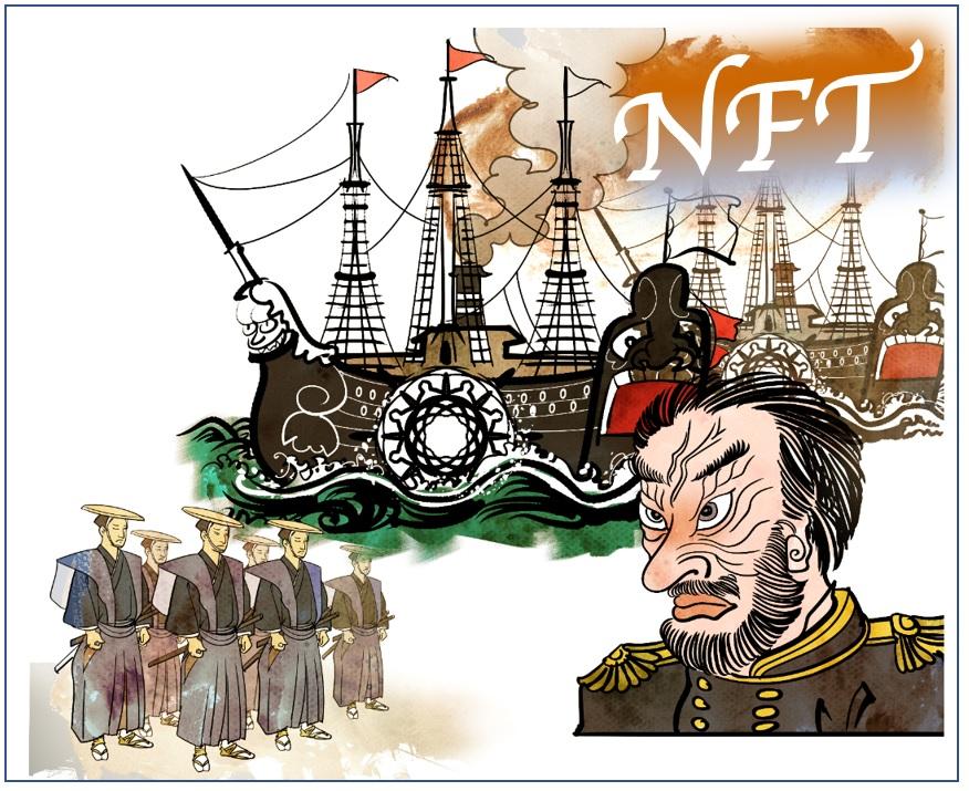 NFTは令和の黒船来航